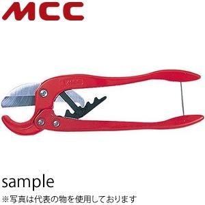 MCCコーポレーション エンビカッタ【VC】 替刃式 VC-0150 呼び:VC-50