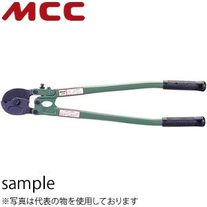 MCCコーポレーション ワイヤロープカッタ【WC】 替刃式 WC-0275 サイズ:750mm