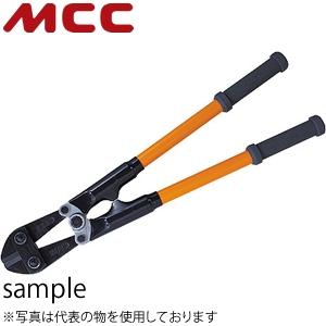MCCコーポレーション 活線ボルトクリッパ【ZBC】 替刃式 ZBC-450 サイズ:450mm