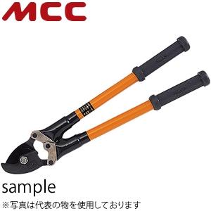 MCCコーポレーション 活線ケーブルカッタ No.1【ZCC】 替刃式 ZCC0201 呼び:No.1