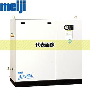 明治機械製作所 エアパックス (パッケージコンプレッサ) APKH-110C-5P [個人宅配送不可] [受注生産品]