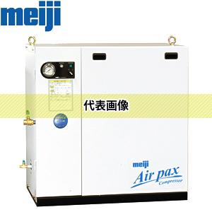 明治機械製作所 エアパックス (パッケージコンプレッサ) APK-37C-6P (60Hz) [個人宅配送不可]