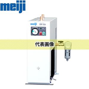 明治機械製作所 冷凍式エアドライヤ(標準入気仕様) DR-3D [個人宅配送不可]