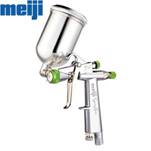 明治機械製作所 重力式超小形スプレーガン カップ1G-2付属(150mL) F55-G08(C) 塗料ノズル口径:0.8mm