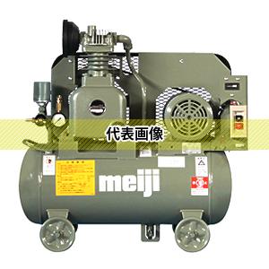 明治機械製作所 オイルフリーコンプレッサ タンクマウントタイプ FOH-08S-6 (60Hz) [個人宅配送不可]