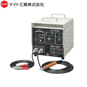 マイト工業 溶接スケール除去機 MS-801(B)