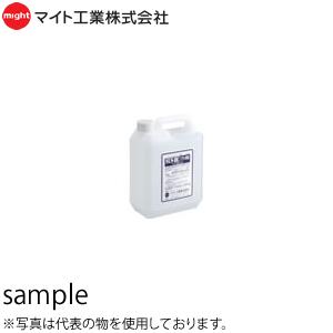 マイト工業 中性ハケ専用電解液 SUS-HC 4L入り SUS-HC-4L