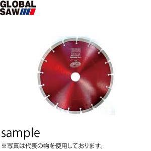 モトユキ グローバルソー 乾式ダイヤモンドカッター コンクリート用 マルチレイヤ-プラス AGFC-12