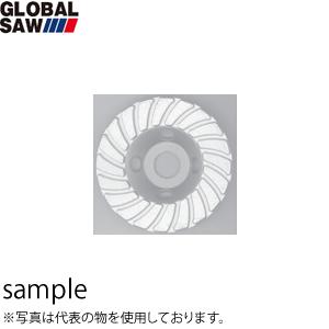 モトユキ グローバルソー 表面研削用ダイヤモンドカッター GDS-TUR-100