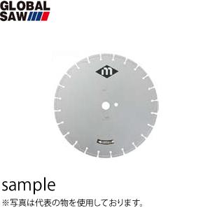 モトユキ グローバルソー 湿式ダイヤモンドカッター 土木用 GK-16