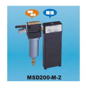 フクハラ ミクロソフトエアードライヤー MSD200-M-2