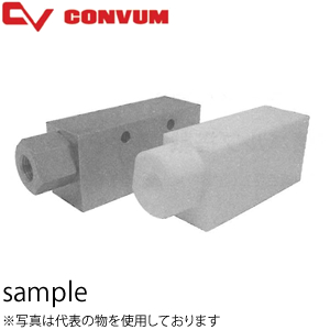 妙徳(CONVUM/コンバム) 真空エジェクタ 耐薬品・耐ガス用(オーダメイド) CV-20HSS3S3