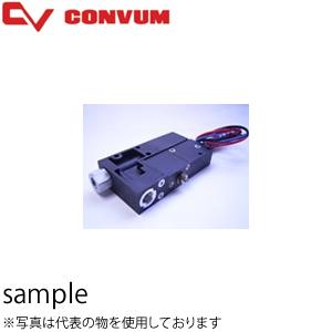 妙徳(CONVUM/コンバム) 真空エジェクタ コンパクト型 CV4-05HSAB-R