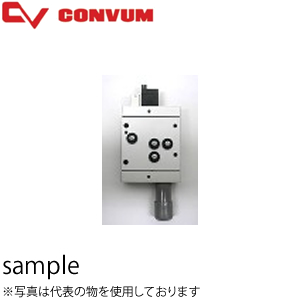 妙徳(CONVUM/コンバム) 真空エジェクタ 各機能独立形 CVA2-15HSABDN4BL