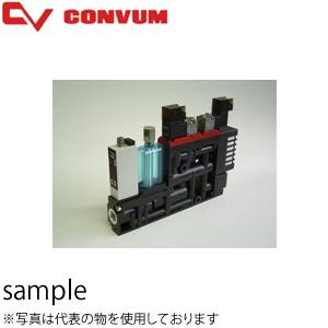 妙徳(CONVUM/コンバム) 真空エジェクタユニット MC72M20HSVGD4ALR3