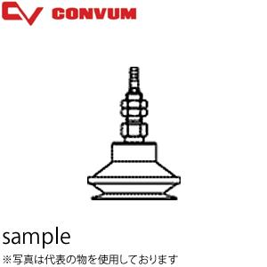 妙徳(CONVUM/コンバム) 継手付固定式金具付じゃばら形パッド PBYK-110-S