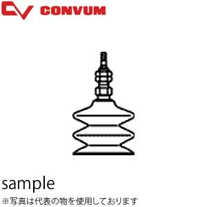 妙徳(CONVUM/コンバム) 継手付固定式金具付三段じゃばら形パッド PCTK-90-N