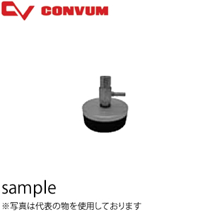 妙徳(CONVUM/コンバム) 継手付固定式金具付独泡パッド PDYK-70