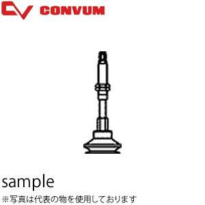 妙徳(CONVUM/コンバム) バッファ式金具付じゃばら形パッド NAPBTS-75-10-U