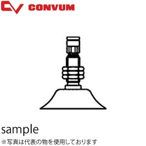 妙徳(CONVUM/コンバム) 継手付固定式金具付平形パッド PFTK-80-F