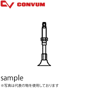 妙徳(CONVUM/コンバム) バッファ式金具付平形パッド NAPFTS-120-50-S