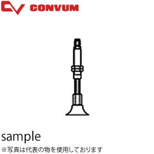 妙徳(CONVUM/コンバム) バッファ式回り止め金具付平形パッド NAPFYH-3.5-7A-15-SE