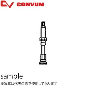 妙徳(CONVUM/コンバム) バッファ式金具付じゃばら形パッド NAPJTS-80-10-F
