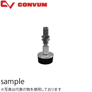 妙徳(CONVUM/コンバム) バッファ式金具付独泡パッド NAPDTS-100-10