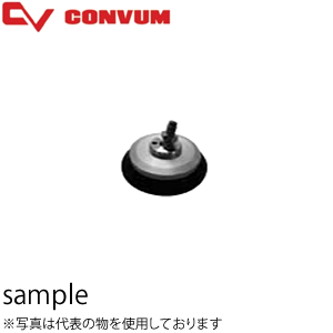 妙徳(CONVUM/コンバム) 首振りパッド PUGB-200-U