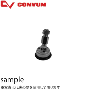 妙徳(CONVUM/コンバム) 継手付固定式金具付首振りパッド PUYKB-150-F