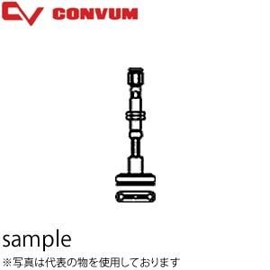 妙徳(CONVUM/コンバム) バッファ式回り止め金具付長円形パッド NAPWYH-4-20-15-N-T