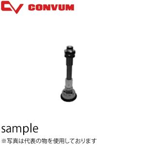 妙徳(CONVUM/コンバム) バッファ式水平保持機能金具付パッド NAPUYSBR-80-10-S