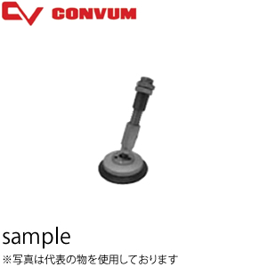 妙徳(CONVUM/コンバム) バッファ式金具付首振りパッド NAPUYSB-50-15-U