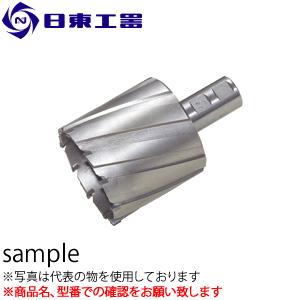 日東工器 アトラエース用 ジェットブローチ75L φ81x75L (No:14981)