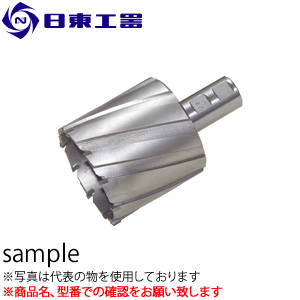 日東工器 アトラエース用 ジェットブローチ75L φ82x75L (No:14982)