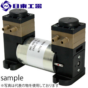 日東工器 DC液体ポンプ DPE-800-7P DC24V (No:40965)