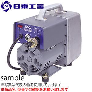 日東工器 ポータブルマルチワーカーPMW-24用ユニット ポンプ HPS-05-100V (No:54163)