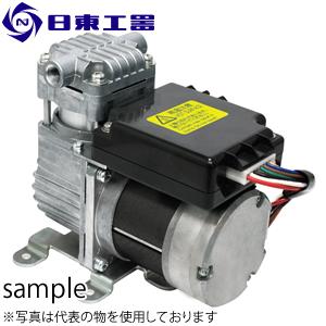 日東工器 DCモーター コンプレッサ専用 DP0410-X2 DC12V (No:88153)