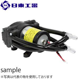 Nitto DC motor vacuum pump - compressor dual DP0110T-X1 DC12V (88571)