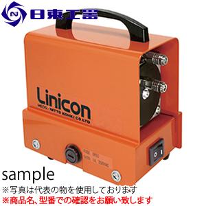 日東工器 リニコン(真空ポンプ) LV-140A (No:88642)