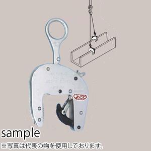 三木ネツレン U字溝竪吊クランプ マシンタイプ CU-M 250KG(180形) クランプ範囲:150-180