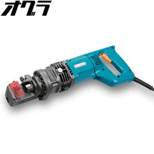 オグラ 二重絶縁電動油圧式鉄筋切断機(バーカッター) HBC-816【在庫有り】【あす楽】