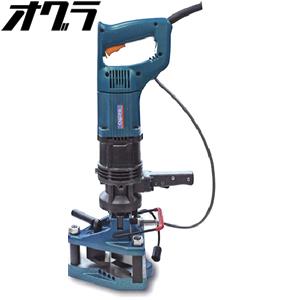 オグラ 電動油圧式マルチパーパスツール MPT-650S