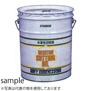 レヂトン(Resiton) RBCOソリュブル型汎用切削油 20L バンドソー用 RBCO-D×