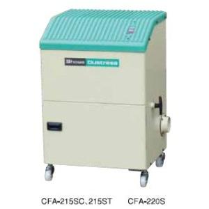 昭和電機 集塵機 CFA-220S 50HZ