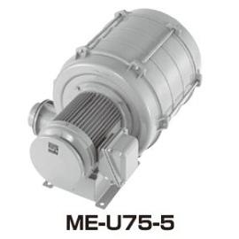 昭和電機 安全増防爆型電動送風機 ME-U100B-55-R311