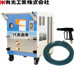 有光工業 モーター高圧洗浄機 TA-3DX3 60Hz(IE3) 三相200V 中型洗浄機