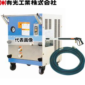 【全品送料無料】 有光工業 モーター高圧洗浄機 TA-3H3 60Hz(IE3) 三相200V 中型洗浄機[個人宅配送], 松屋町 萬:ca5339cb --- greencard.progsite.com