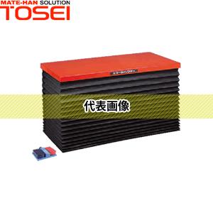 東正車輛 電動ゴールドリフター 200V仕様 テーブル式メカリフト(ボールネジ) GLL-150-56VJ-200V ジャバラ超低床ミニタイプ [個人宅配送不可][送料別途お見積り]