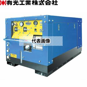 有光工業 防音エンジン高圧洗浄機 TRY-15350DS ディーゼルエンジン洗浄機